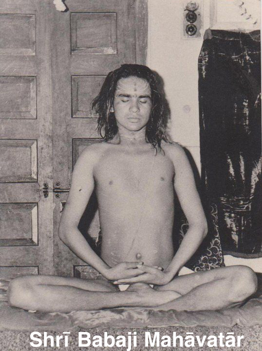 Babaji Mahavatar